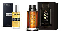 YODEYMA MAGNETISME Eau de Parfume (аналог THE SCENT FOR HIM (Hugo Boss)