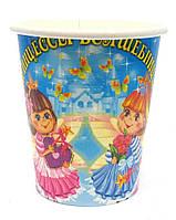 Стаканчики бумажные «Принцессы волшебницы». Объём-250мл. В упак:10 шт.