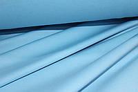 Светлый голубой.Ткань Алекс (-плотнее чем джерси)
