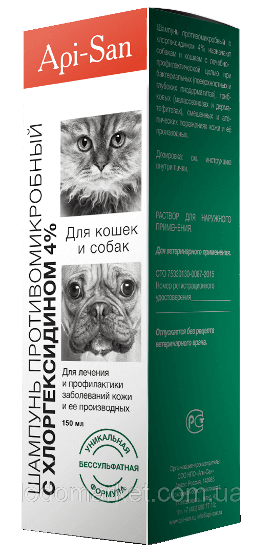 Шампунь протимікробний з хлоргексидином 4% для собак