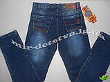 Подростковые джинсы для мальчиков, Турция р.11, 12, 13, 14 лет, фото 2