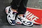Мужские кроссовки Nike Air Max 2 Light (сине/белые), фото 2