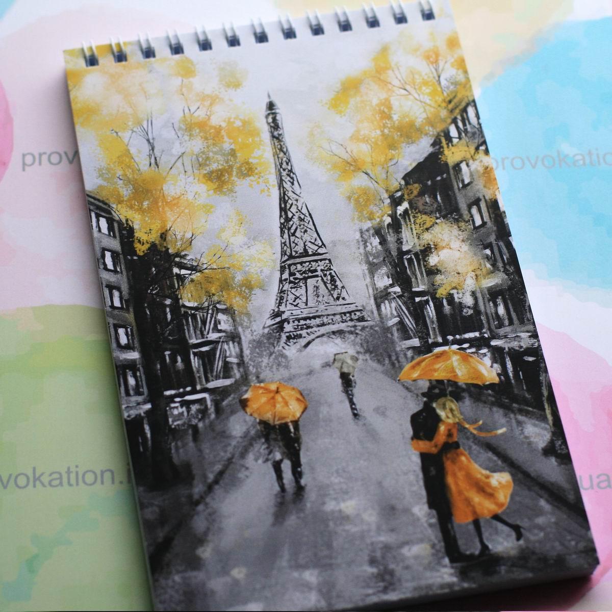 Блокнот на пружине - Париж и осень