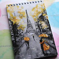 Блокнот на пружине - Париж и осень, фото 1