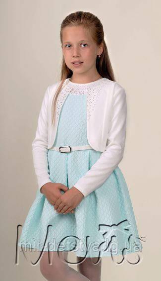 4c01a64f1ca Нарядное детское платье + болеро для девочки ТМ Мевис ост.1 шт р.122 ...