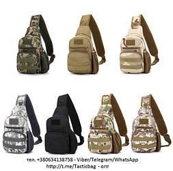 Тактическая, штурмовая, военная, городская сумка Оптом
