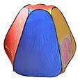 Детская палатка Шестигранник Bambi М0506/3058, фото 2