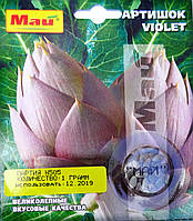 Семена артишока  18-21 шт  сорт Violet