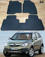 Коврики на Opel Antara '07-. Автоковрики EVA