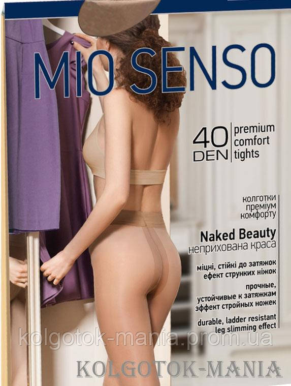 "Колготки Mio Senso ""Naked Beauty 40 den"" grey ,size 2"
