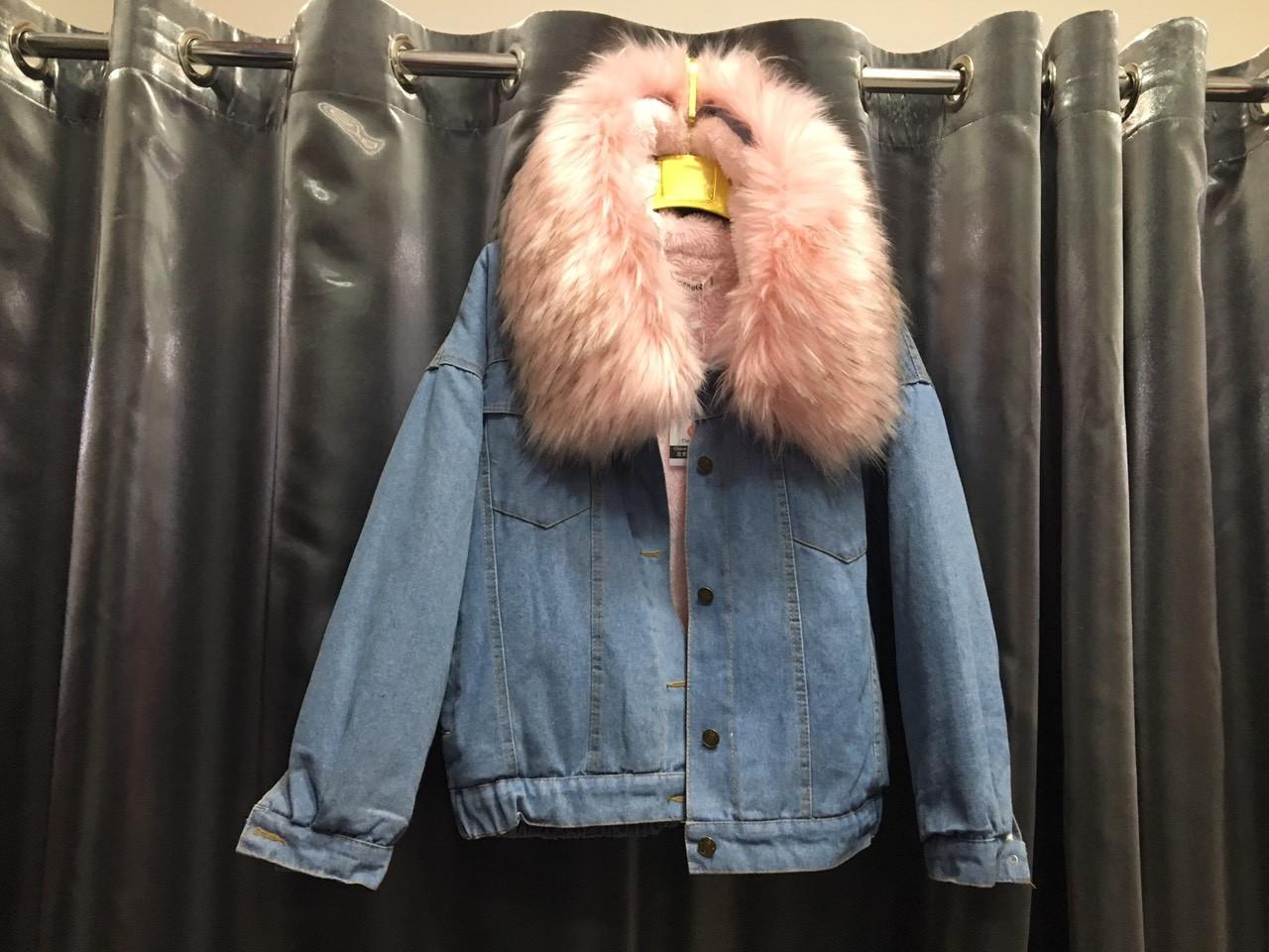 112686809b1 Зимняя Джинсовая Куртка с Мехом. — в Категории