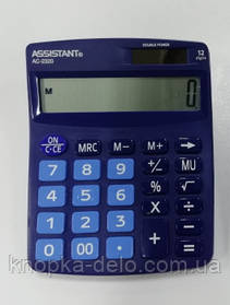 Калькулятор Assistant АС-2320 dark blue