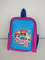 Рюкзак для девочки с куколками Лол 30*30*12 см