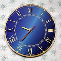 Часы настенные Синие