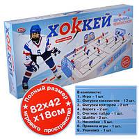 Настольный хоккей 0704 Лига чемпионов, фото 1