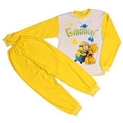 Пижама миньон для девочек желтая