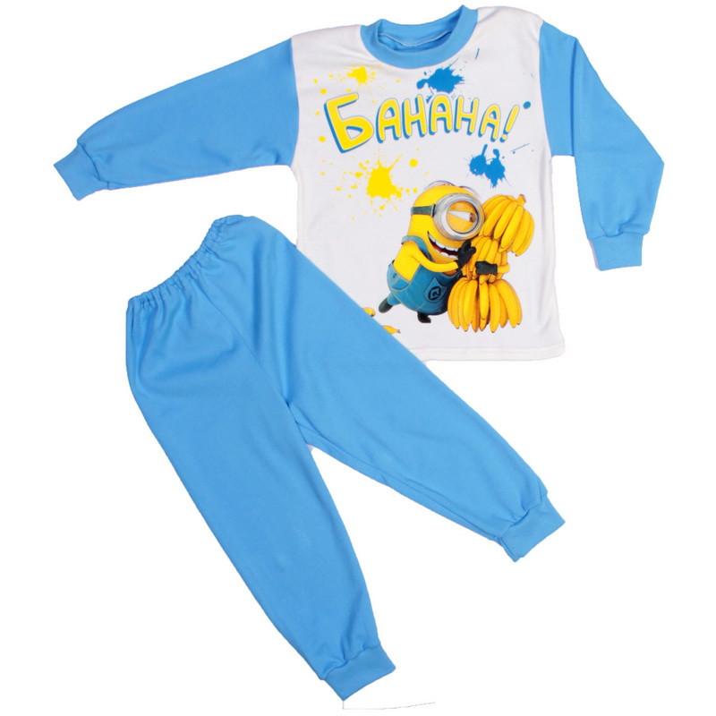 Пижама миньон для мальчиков голубая