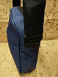 (Новый стиль)Барсетка Supreme мессенджер для через плечо(только ОПТ), фото 3