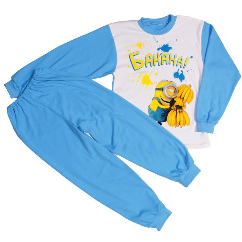 Пижама голубая миньон для мальчиков