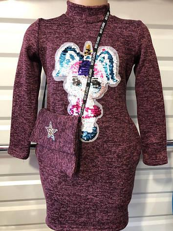 Детское платье с сумочкой для девочки LOL 4-8 лет бордо, фото 2