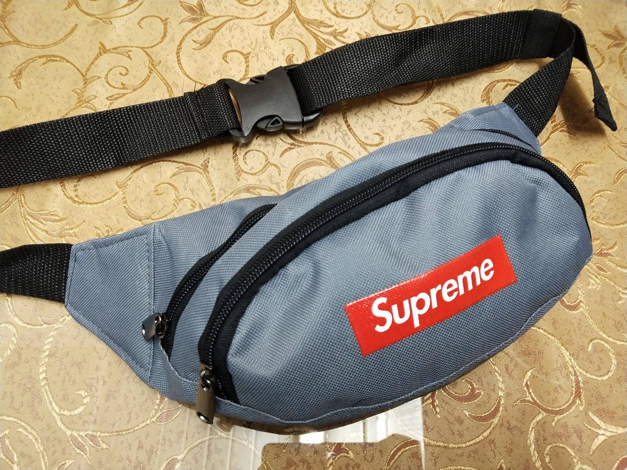 Сумка на пояс Supreme новий/Спортивні барсетки сумка жіночий і чоловічий Поясна сумка Бананка оптом