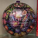 "Мини набор для душа ""Бабочки"" (Аюрведическая косметика Spa Ceylon), фото 2"