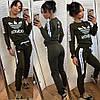 Женский модный спортивный костюм ADIDAS Батал