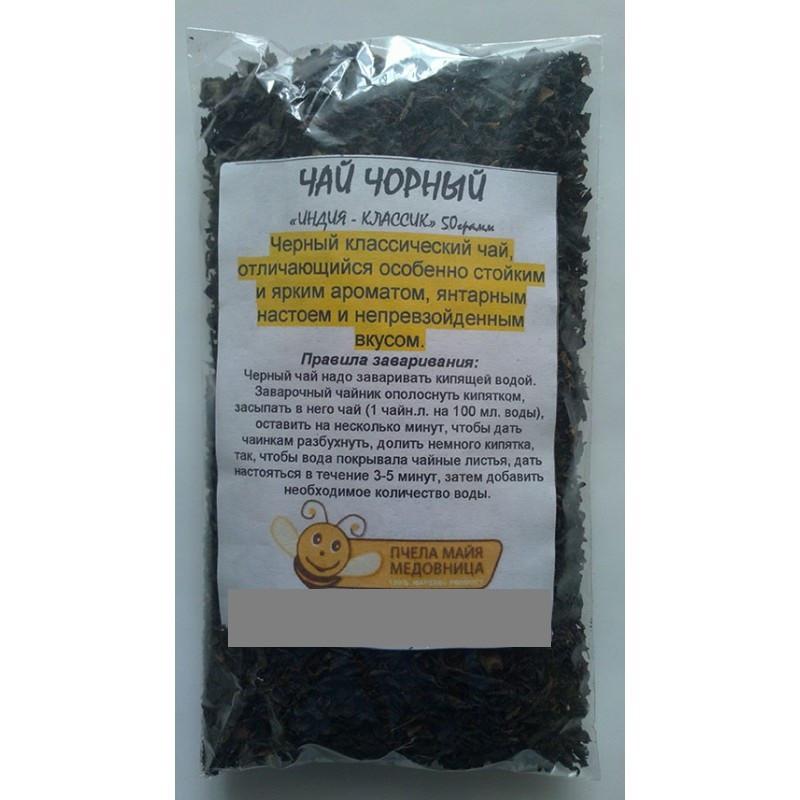 """Чай черный индийский """"классик"""" 50 гр"""