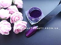 Втирка зеркальная Violet (0,5г)