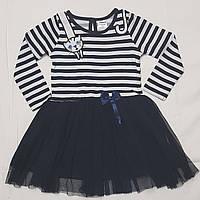 98de5d4b746 Детская одежда WANEX оптом в Украине. Сравнить цены