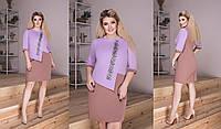 Красивое платье больших размеров Диана, фото 1
