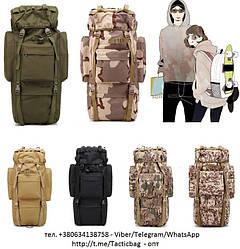 Тактический туристический рюкзак на 65-70 литров Оптом