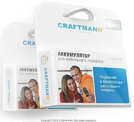 Аккумулятор Craftmann для Xiaomi Mi 2S (BM20)