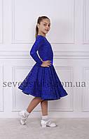 Рейтинговое платье Бейсик для бальных танцев Sevenstore 9102 Електрик