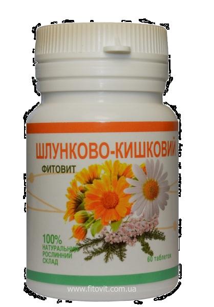 Фитовит – Желудочно-кишечный 60 табл.