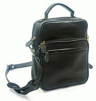 215c803e5a59 Мужские сумки через плечо в Украине. Сравнить цены, купить ...