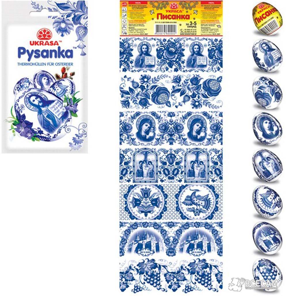 """Термоэтикетка для пасхальных яиц / пасхальная лента """"Гжель"""" (для 7 яиц) в инд. упаковке"""