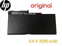 Батарея для HP EliteBook 740/745/750/755/840/845/850/855/ZBook