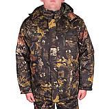 Костюм зимний куртка прямая + штаны UkrCamo ЗКШДД 52р. Дубок тёмный, фото 5