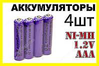 Аккумулятор ААА AAA 1800 СР 4шт элемент питания мизинчиковый мизинчик батарейка, фото 1