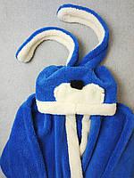 """Махровый халат с ушками """"Зайка"""" подростковый синий опт/розница, фото 1"""