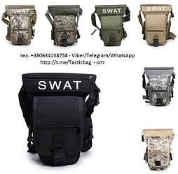 Набедренная  поясная сумка Swat  Оптом