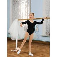 Купальник классический детский для танцев. Купальник для гимнастики. Одежда для гимнастики и хореографии