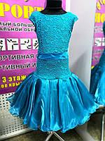 """Платье танцевальное (бейсик) """"Вивьен-органза"""" р.134-140(36)(бирюзовый)"""