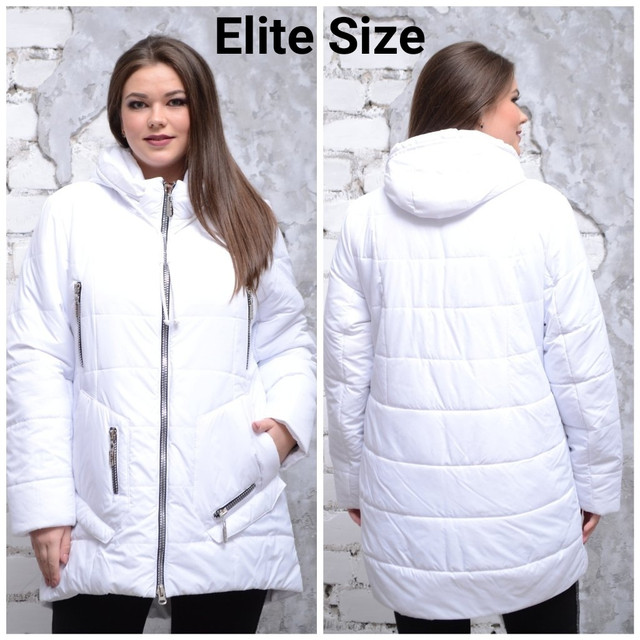 стеганная женская куртка