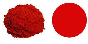 АЛЫЙ сухой пищевой краситель,понсо, Е 124 (ИНДИЯ)