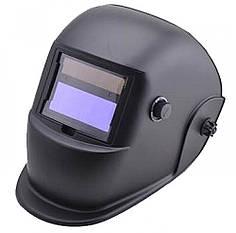 Зварювальна маска хамелеон Forte МС-3500
