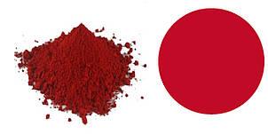 БОРДОВЫЙ сухой пищевой краситель, кармуизин, Е 122 (ИНДИЯ)