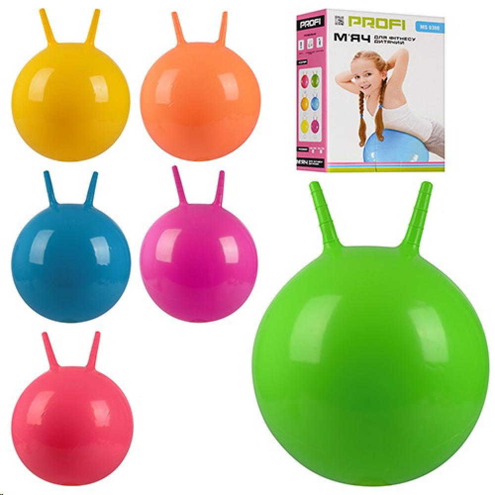 Мяч-прыгун детский с рожками 45см PROFI MS 0380