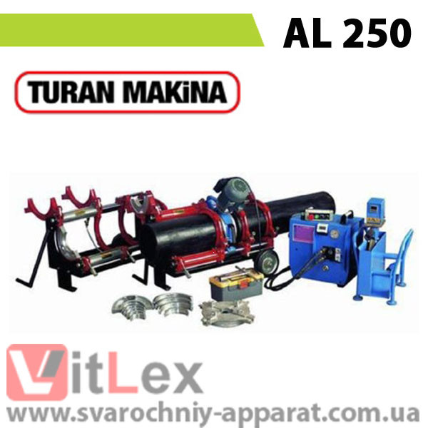 Сварочный аппарат Turan Makina AL 250
